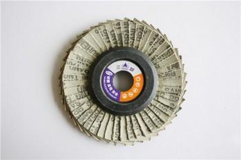 成都页轮专用韩式花型页轮反面